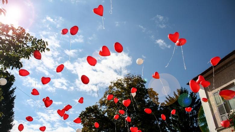 Це серце Кохання!