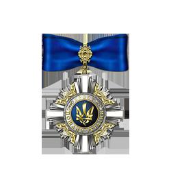Орден «Хрест Пошани України»