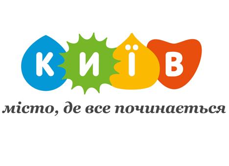 День Києва!