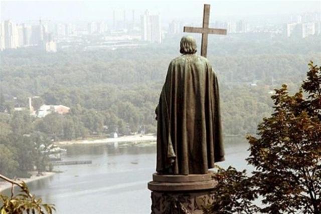 День хрещення Київської Русі!