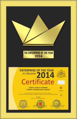 Статус-нагорода Золота Корона «Підприємство року – 2014»