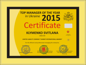Особиста статус-нагорода «Керівник року — 2015 в Україні»