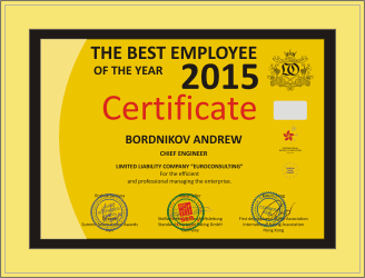 Особиста статус-нагорода «Працівник року 2015»
