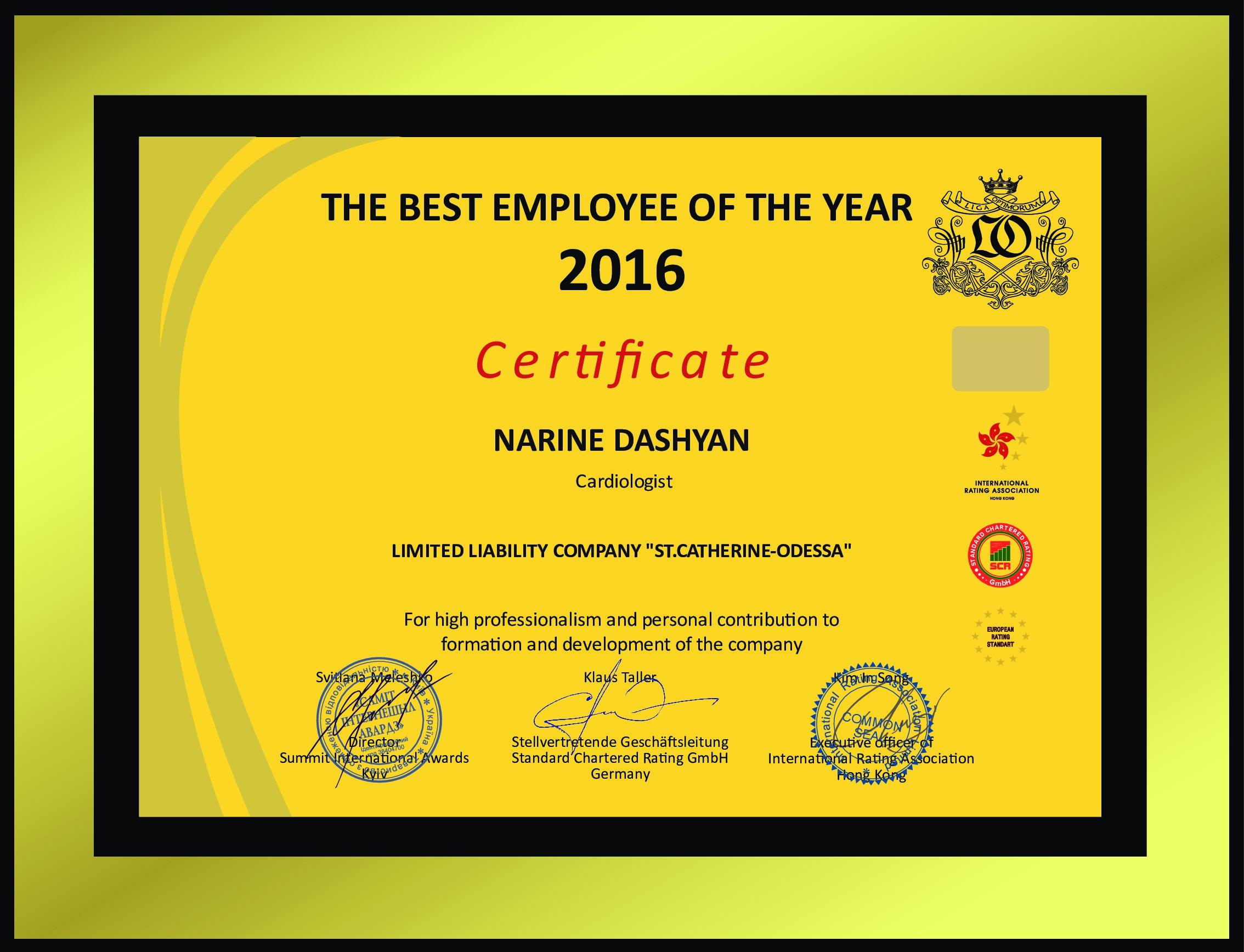 Особиста статус-нагорода «Працівник року 2016»