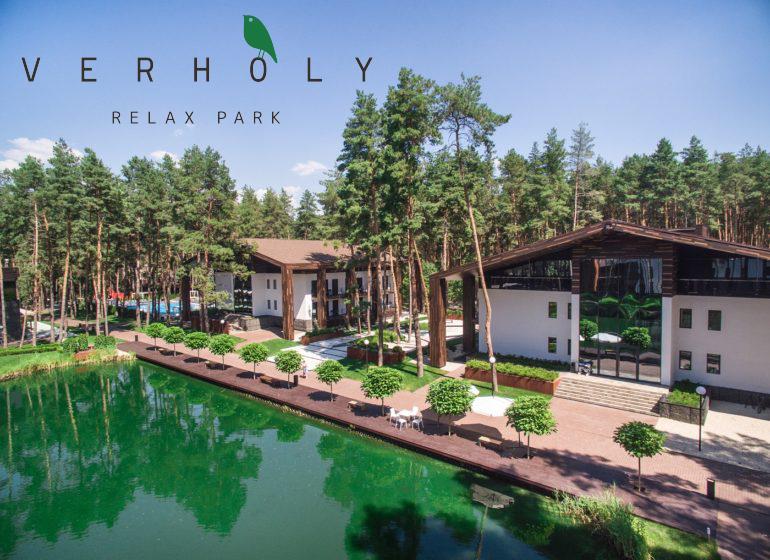 Парк відпочинку «Верхоли» — «Підприємство року 2017»