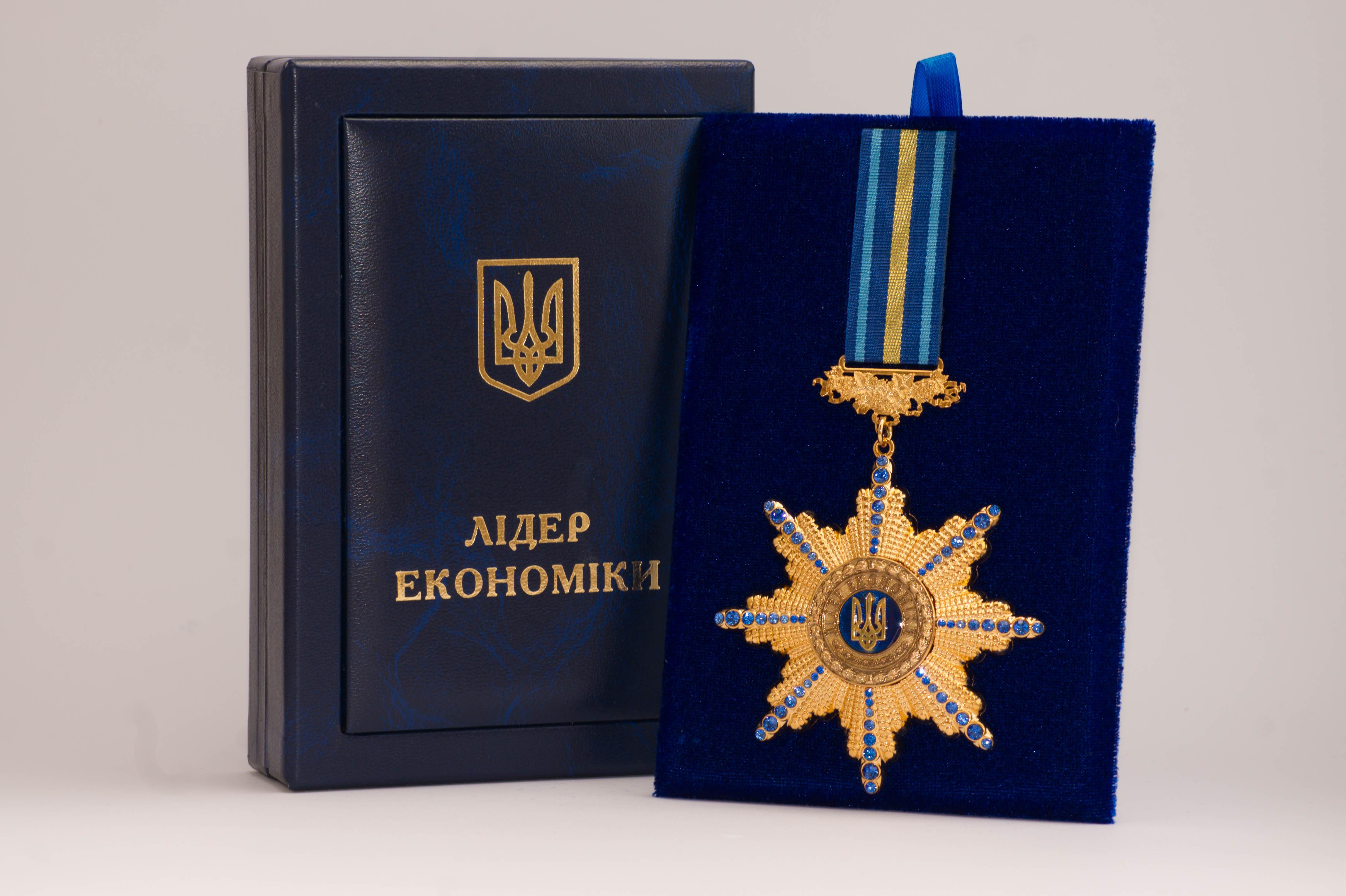 Орден «Лідер Економіки»