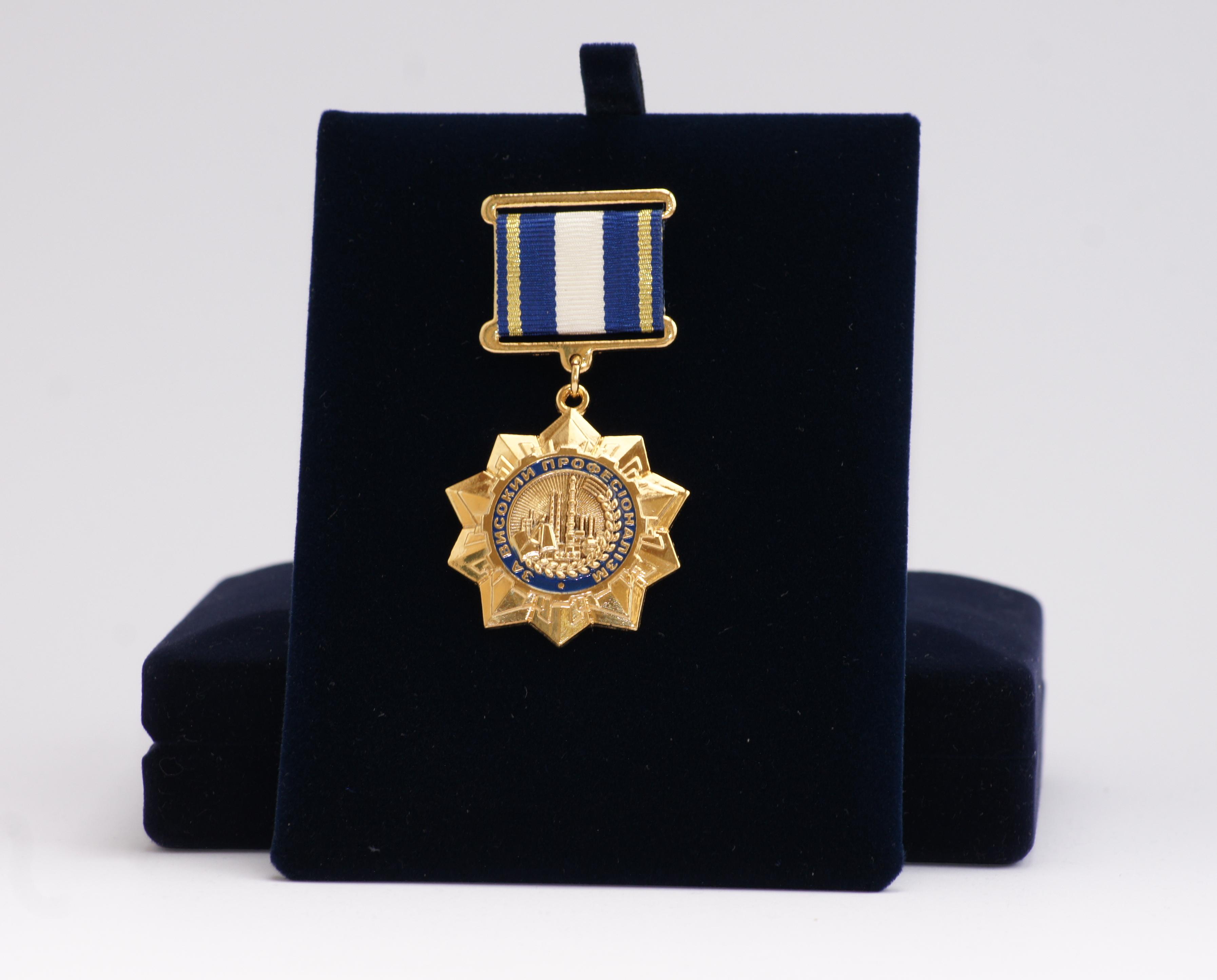 Медаль «За високий професіоналізм»