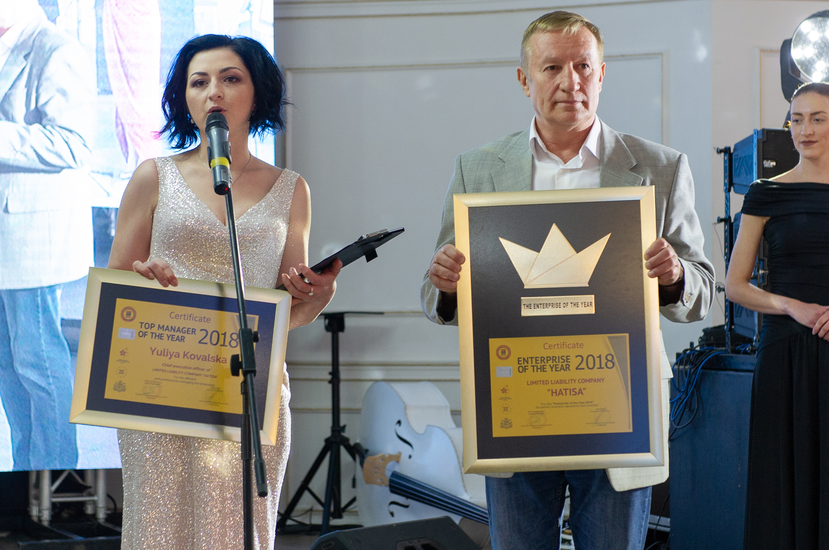 Святкування 10-ої річниці Групи Компаній «Хатіса» з урочистим нагородженням!