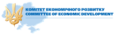 Асоціація «Комітет Економічного Розвитку» (Україна)